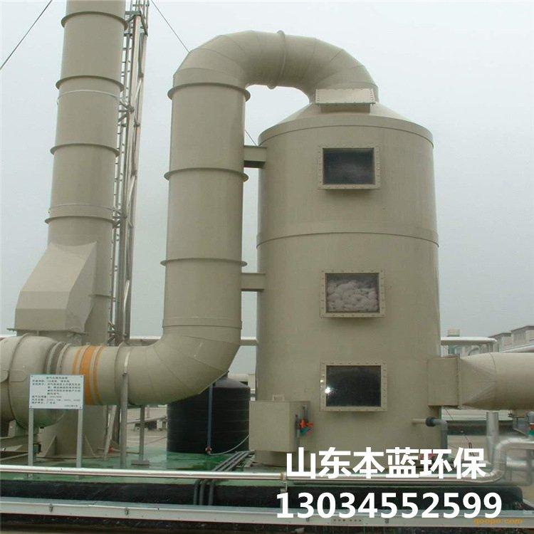 喷漆厂房废气处理设备