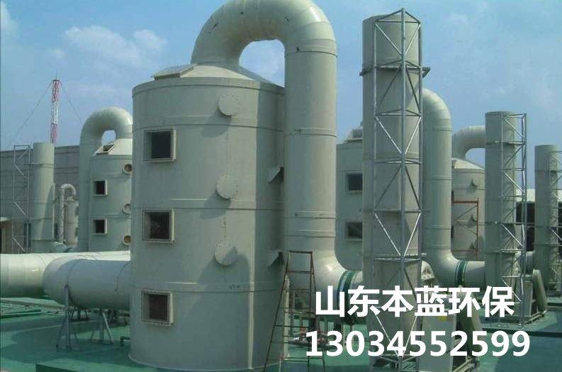 pen漆废气治理设备厂家