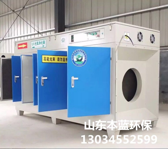 penqi厂fang废气处理设备